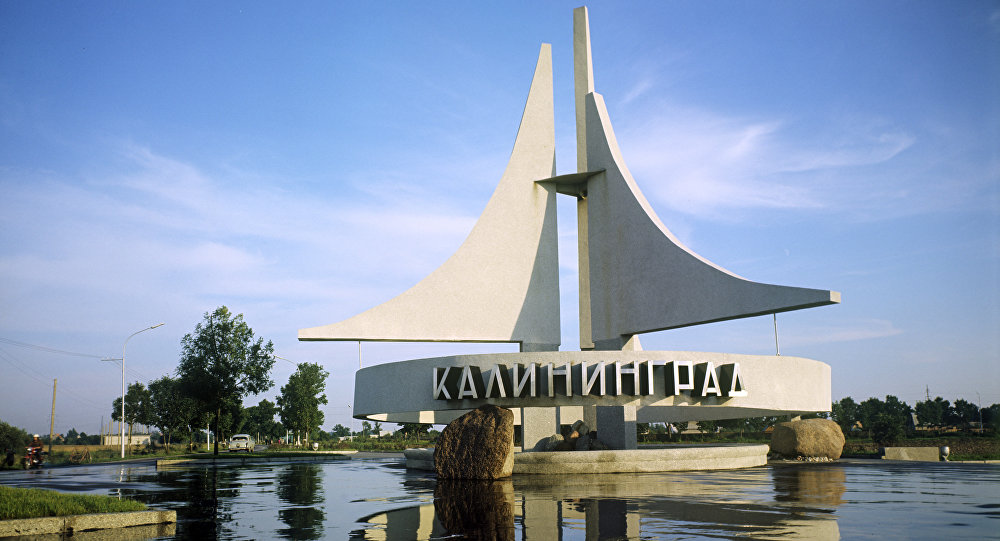 Калининград - город-организатор Чемпионата мира 2018 года