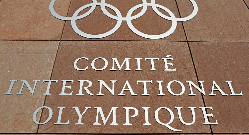 Starptautiskā Olimpiskā komiteja. Foto no arhīva