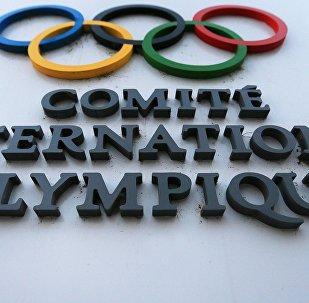 Вывеска штаб-квартиры Международного олимпийского комитета (МОК) в Лозанне