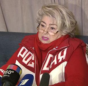 Тарасова прокомментировала решение МОК о допуске спортсменов РФ на ОИ-2018