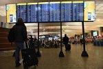 Задержки авиарейсов в аэропорту Шереметьево