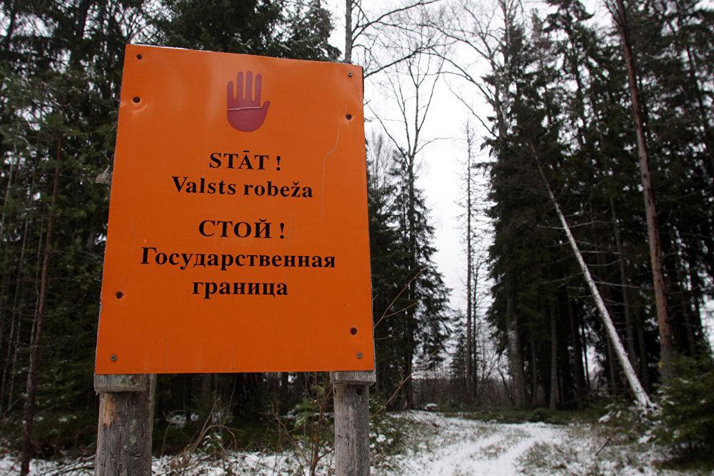 Robežstabi pie Latvijas un Krievijas robežas