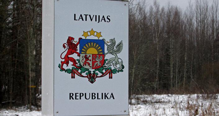 Lielais Latvijas mūris