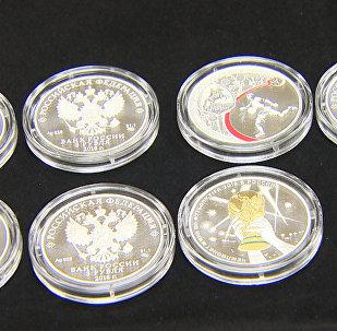 Банк России выпустил памятные монеты в честь ЧМ-2018 по футболу
