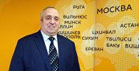 Krievijas Federācijas Padomes Aizsardzības un drošības komitejas priekšsēdētāja vietnieks Francis Klincēvičs