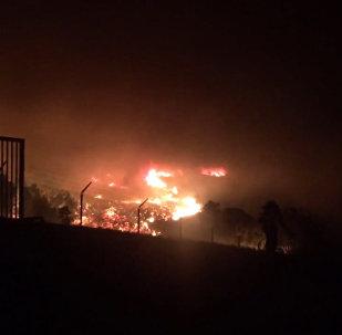 Мощные природные пожары бушуют в штате Калифорния (США)