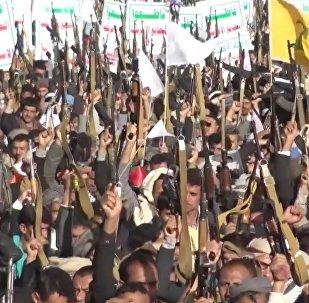 Протесты в разных странах против решения США по Иерусалиму