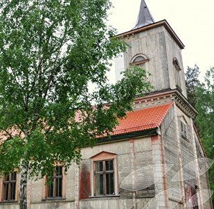 Evaņģēliski Luteriskā baznīca