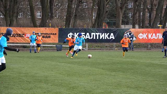 Всемирный день футбола на Балтике: 150 голов в уникальном матче