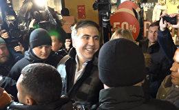 Саакашвили выступил перед сторонниками после освобождения из зала суда