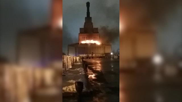 Взвейтесь кострами: в Москве на ВДНХ горел павильон