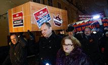 Акция в защиту русских школ в Риге 14 декабря 2017 года