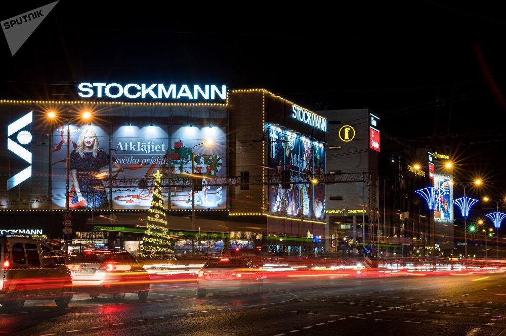Jaungada iluminācija Satekles ielā Rīgā