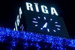 Часы на Привокзальной площади Риги, архивное фото