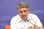 Украинский историк, политолог Ростислав Ищенко. Архивное фото
