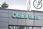 Вывеска компании Olainfarm