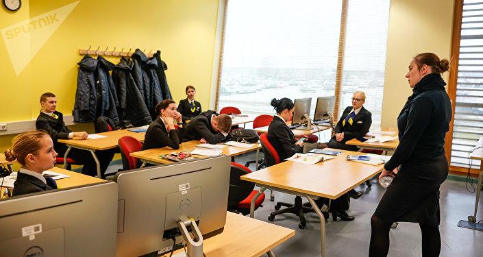 Aviokompānijas airBaltic mācību centrs