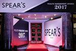 Церемония вручения премии SPEAR'S Russia