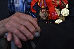 Ордена и медали на груди ветерана Великой отечественной войны