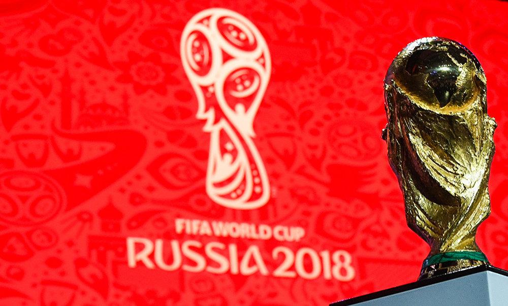2018. gada FIFA Pasaules kausa izlozes oficiālā ceremonija