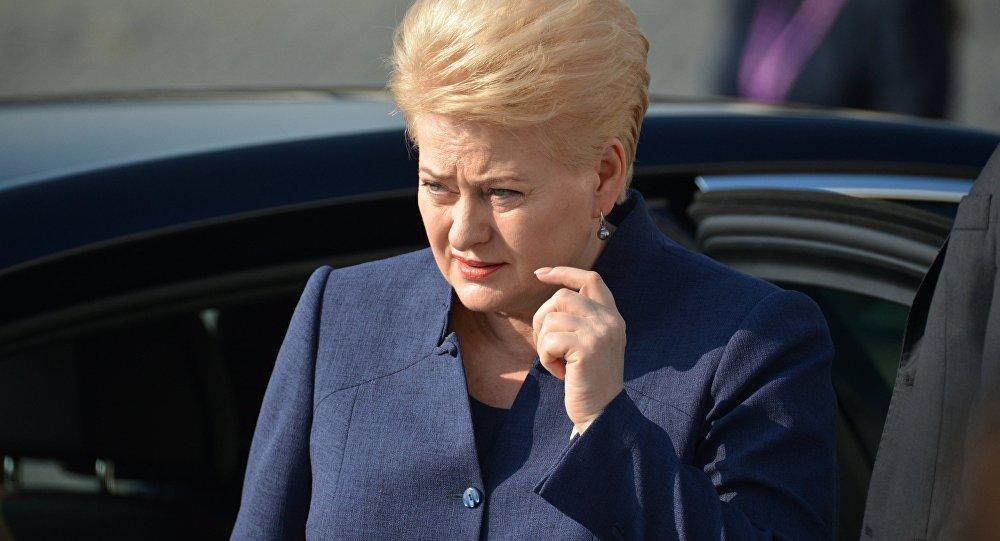 Встреча глав стран ЕС в Братиславе