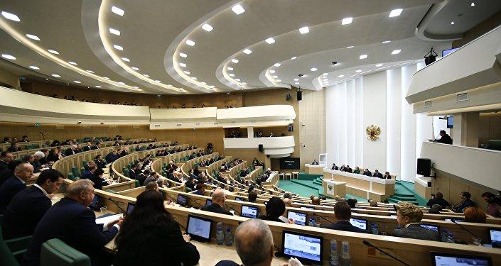 Krievijas Federācijas Padome