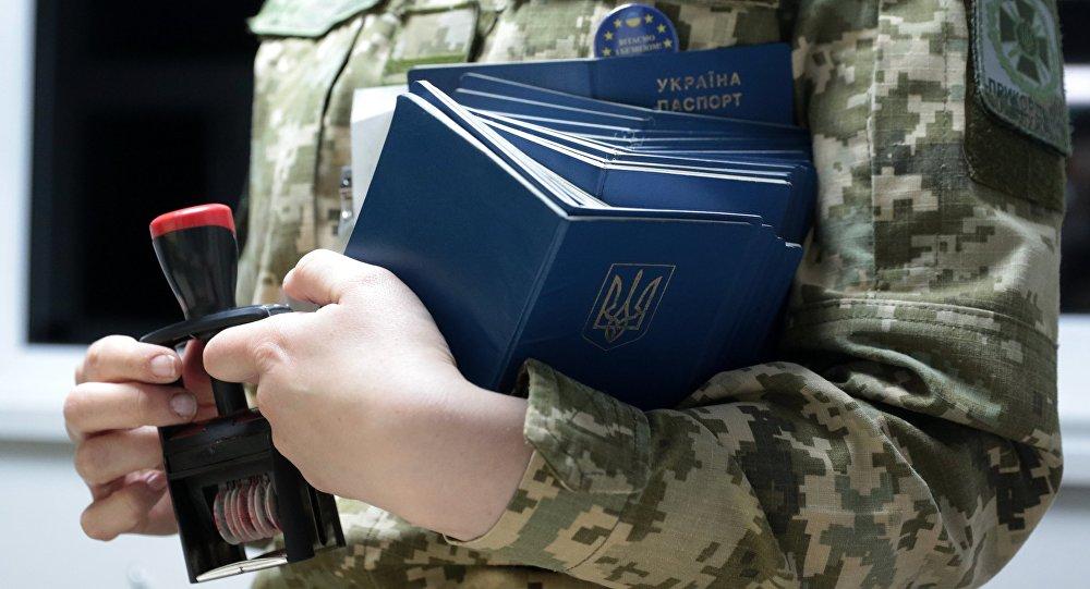 Ukrainas pases