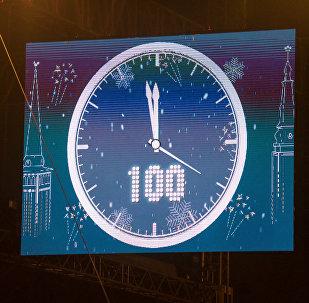 100 секунд до Нового года