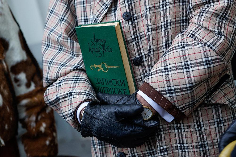 Šerloka Holmsa stāstu sējumiņš
