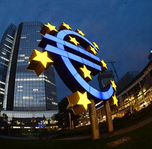 Центральный европейский банк