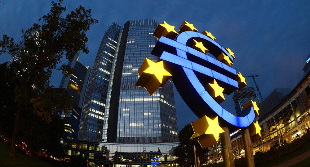 Centrālā Eiropas banka
