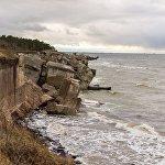 Северный форт в Лиепае