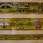 Оригинальные этикетки консервов, которые производили в Риге для царской России