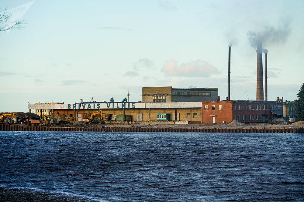 Латвийское рыбоперерабатывающее предприятие Brīvais vilnis
