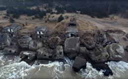 Северные форты в Лиепае