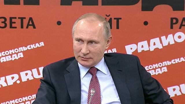 Путин о провокации с беспилотниками в Сирии: мы знаем исполнителей