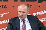 Путин об исполнителях провокации с беспилотниками в Сирии