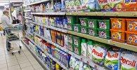 Моющие средства в супермаркете