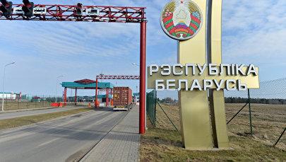 Погранпереход Григоровщина на белорусско-латвийской границе, архивное фото