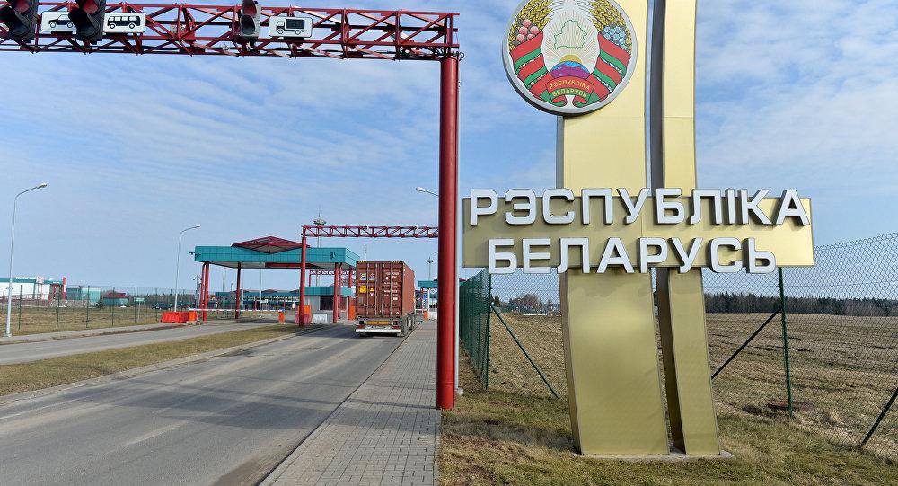Лукашенко назвал три основные угрозы награнице