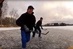 Хоккей на озере в Латвии