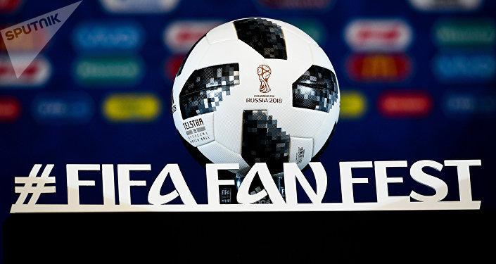 2018. gada pasaules čempionāta futbolā oficiālā bumba Telstar 18