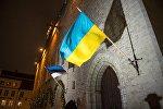 Igaunijas un Ukrainas karogi