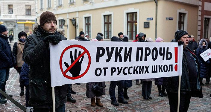 Акция в защиту русских школ у здания Сейма, 8 февраля 2018 года