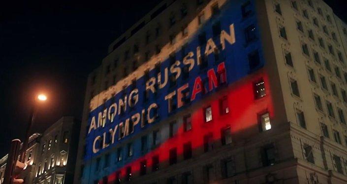Krievijas karogs uz WADA ēkas: līdzjutēji organizējuši protesta akciju