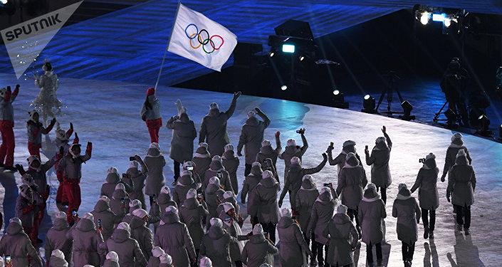 XXIII Ziemas olimpisko spēļu atklāšanas ceremonija