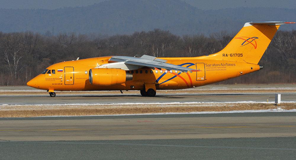 Aviokompānijas Saratovskije avioliniji An-148