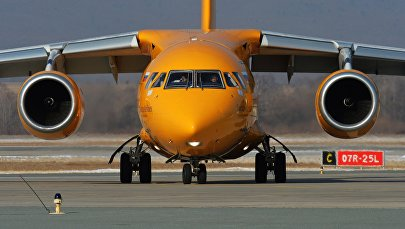 Работа международного аэропорта Владивосток