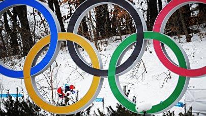 Олимпийская символика в Пхенчхане