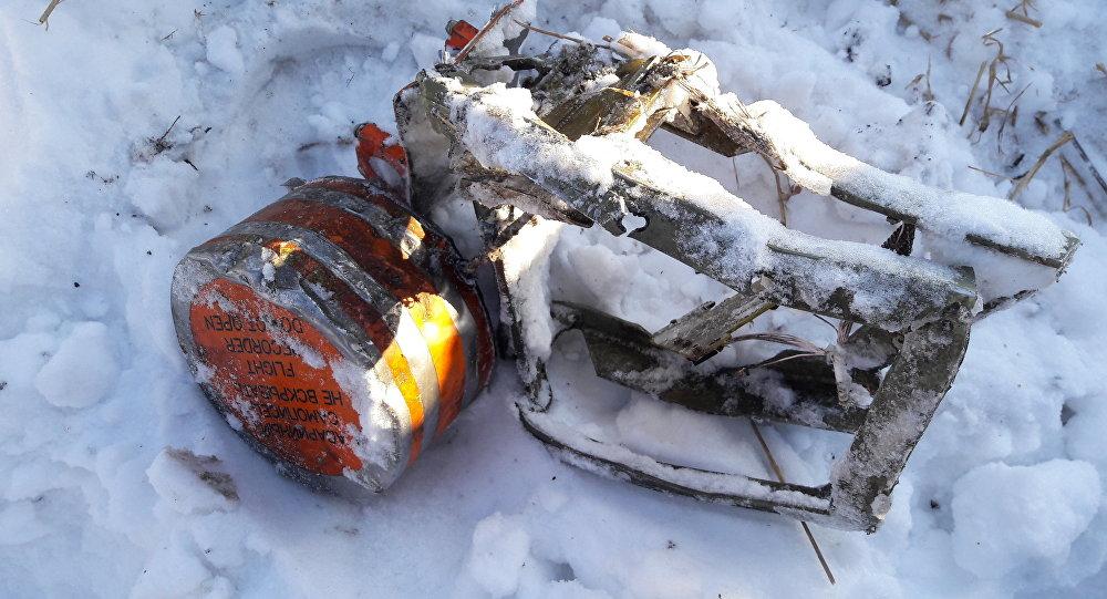 Завершена поисковая операция на месте катастрофы Ан-148 под Москвой